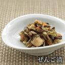 ぜんご漬 10袋入 【山形県 お土産 漬物】