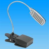 【送料300円】28灯LEDクリップライト USB&単3型電池4本 2電源対応 卓上LEDライト デスクスタンドライト スタンドライト
