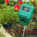 【送料300円】1台3役・土壌酸度計 照度計 水分量 ペーハー PH計 測定