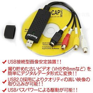 �ӥǥ��ơ��פ�DV���Ѵ���Windows7�б�USB�ӥǥ�����ץ��㡼�ǥ������Ѵ�������������չ�®USB2.0VHS/8mmFS-EasyCAP