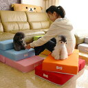 ドッグステップlite 愛犬用階段【ペット/ペット用 犬 猫/ヘルニア予防/スロープ/ステップ/階段/介護/クッション】