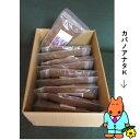 ショッピング1kg チャーガ (カバノアナタケ)V-1x10 徳用 乾燥粉末1kg