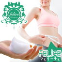felice(フェリーチェ) ~ビューティーソープ~ (80g ダイエット ソープ ボディケア 泡 美容)