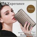 L'Esperance(レスペランス)編み込みラウンドファスナー長財布Lumiere Bronze(ブロンズ 開運 財布 長財布 銅)