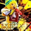 ショッピングエケコ 【送料無料】エケコ人形〜ゴールデン〜(約18cm 開運 人形 ゴールド 金運 幸運)