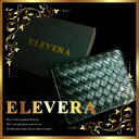 エルベラ ブラックケース(ELEVERA 〜Black case〜 開運 カードケース 金運 運)