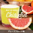 【定形外郵便送料無料】チアスリエット(Chia sliet ...