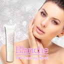 ブランシェ ホワイトニングスポット(Blanche Whitening Spot 30g クリーム シミ そばかす 肌 スキンケア)