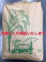 【送料無料】木質ホワイトペレット燃料(ペレットストーブ用)10kg広島県産猫砂としても最適注文は一袋に限り受付