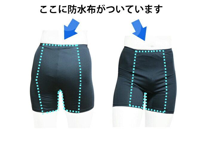前後防水オーバーパンツ メンズ用【お得な2枚セ...の紹介画像3
