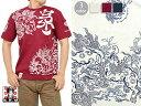 獏「夢喰獣」半袖Tシャツ 爆烈爛漫娘 R...