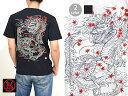 紅葉龍半袖Tシャツ クロップドヘッズ 和柄 和風 送料無料 竜 刺繍【smtb-k】【kb】10P03Dec16【RCP】
