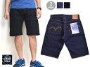 ショートパンツ S310SP16 サムライジーンズ samurai jeans 送料無料 日本製 17oz デニム ジーンズ【smtb-k】【kb】10P03Dec16【RCP】[m..