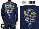 川中島の戦い長袖Tシャツ SJSLT16-101 サムライジーンズ 送料無料 日本製 SAMURAI JEANS【smtb-k】【kb】10P03Dec16【RCP】[mij_m][mij]
