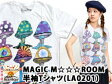 MAGIC M☆☆☆ROOM半袖Tシャツ◆STARSTAR/レディース/和柄【smtb-k】【kb】05P01Oct16【RCP】