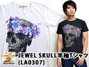 JEWEL SKULL半袖Tシャツ◆STARSTAR/和柄【smtb-k】【kb】10P05July14【RCP】