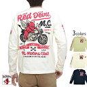 ショッピングバイク RED DEVIL M.C.長袖Tシャツ TEDMAN テッドマン TDLS-331 バイク エフ商会 アメカジ 赤鬼 ロングTシャツ[new]
