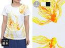 手描き半袖Tシャツ「金魚」◆手描きの羽水/レディース【smtb-k】【kb】10P03Dec16【RCP】【thxgd_18】