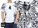 手描き半袖Tシャツ「閻魔大王」◆手描きの羽水【smtb-k】【kb】10P03Dec16【RCP】[new]