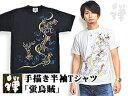 手描き半袖Tシャツ「蛍烏賊」◆禅/和柄【smtb-k】【kb】10P03Dec16【RCP】