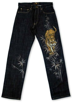 Zen /ZEN ◆ hand-painted denim and bamboo Tiger