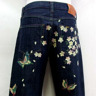 Zen /ZEN ◆ butterfly dancing denim underwear