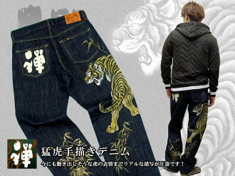 Zen /ZEN ◆ Tiger denim pants
