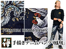 "Zen /ZEN ◆ freehand drawing denim underwear ""Chinese phoenix"" / sum pattern apap8"