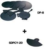 【点2倍】Max音调Maxtone 消音rubber pad9件套(DP-8+SDPCY-20)【smtb-TK】[【ックストーン Maxtone 消音ラバーパッド9点セット(DP-8 +SDPCY-20)]