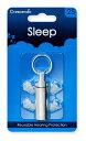 【ポイント2倍】【メール便発送・全国送料無料・代金引換不可】Crescendo SLEEP 25dB 安眠用 イヤープロテクター【smtb-TK】