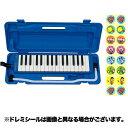 【ドレミシール付】ホーナー HOHNER Melodica Student32/Blue メロディカ 【送料無料】【smtb-TK】
