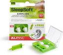 【メール便発送・全国送料無料・代金引換不可】ALPINE Sleep Soft 安眠用 イヤープロテクター 耳栓 【smtb-TK】