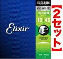 【エレキ弦×2セット】【ポイント2倍】【メール便発送・全国送...