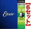 【エレキ弦×6セット】【ポイント2倍】【メール便発送・全国送料無料・代金引換不可】