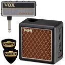 【ポイント2倍】【送料無料】ヴォックス VOX AP2-CR+AP2-CAB+VOXピック2枚 (amPlug2 Classic Rock +専用キャビネット/...