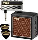 【送料無料】ヴォックス VOX AP2-LD + AP2-CAB/限定VOXピック2枚付 amPlug2 Lead + 専用キャビネット/ミニアンプ 【smtb-TK】
