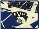 【ポイント2倍】【送料無料】MXR EVH30 EVH5150 Chorus エディ・ヴァン・ヘイレン コーラス【国内正規品】【smtb-TK】