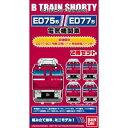 樂天商城 - Bトレインショーティー ED75/ED77形電気機関車 (2両入り)
