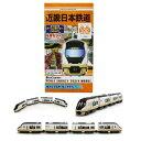 Bトレインショーティー 近畿日本鉄道 21020系 アーバンライナーnext100周年限定4両セット(近鉄)