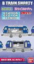Bトレインショーティー EF200形+EF210形 電気機関車 JR貨物 鉄道模型 Nゲージ JR