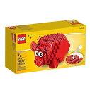 LEGO 40155 ぶたの貯金箱...