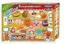 アンパンマン いらっしゃいませ ジャムおじさんのやきたてパン工場なかよしパンセットDX 知育玩具 ベビー向けおもちゃ 女の子プレゼント 男の子プレゼント 誕生日プレゼント アンパンマン おもちゃ セガトイズ