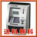【送料無料】マイパーソナルATM 2 シルバーTY-0360A(計算機能付き貯金箱)男の子プレゼント