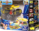 UFOバスター アクションゲーム スポーツ ゲーム シューティング シューティングバトル シューティングアクション 屋内 室内 男の子 プレゼント 誕生日 プレゼント