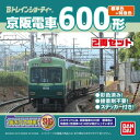 Bトレインショーティー 京阪電車600形 標準色+特急色 (先頭車 2両入り) 鉄道模型 Nゲージ 私鉄 大津線 バンダイ