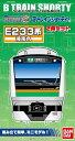 Bトレインショーティー E233系 湘南色 (先頭+中間 2両入り) 鉄道模型 Nゲージ JR 東日