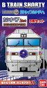 Bトレインショーティー カシオペア Aセット (機関車1両+客車2両入り) 鉄道模型 Nゲージ JR