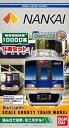 Bトレインショーティー 南海電鉄10000系 現塗装 先頭+中間4両入り 鉄道模型 Nゲージ 通勤電車 私鉄電車 バンダイ