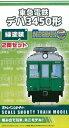 Bトレインショーティー 東急電鉄デハ3450形(緑塗装) 2両セット 東急3450形 鉄道模型 Nゲージ 私鉄 バンダイ