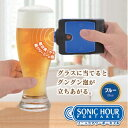 ソニックアワー ポータブル ブルー ビールサーバー ビール Beer バーベキュー パーティー お花...